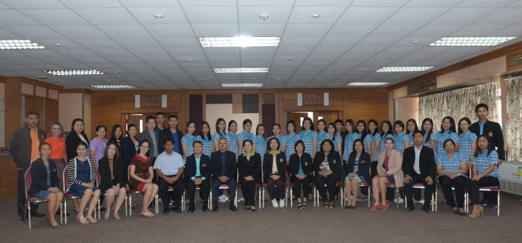 ต้อนรับคณะศึกษาดูงานจากมหาวิทยาลัยราชภัฏเพชรบุรี