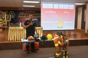 โครงการฝึกอบรมการป้องกันและระงับอัคคีภัยในมหาวิทยาลัยราชภัฏบุรีรัมย์ ประจำปีงบประมาณ 2561